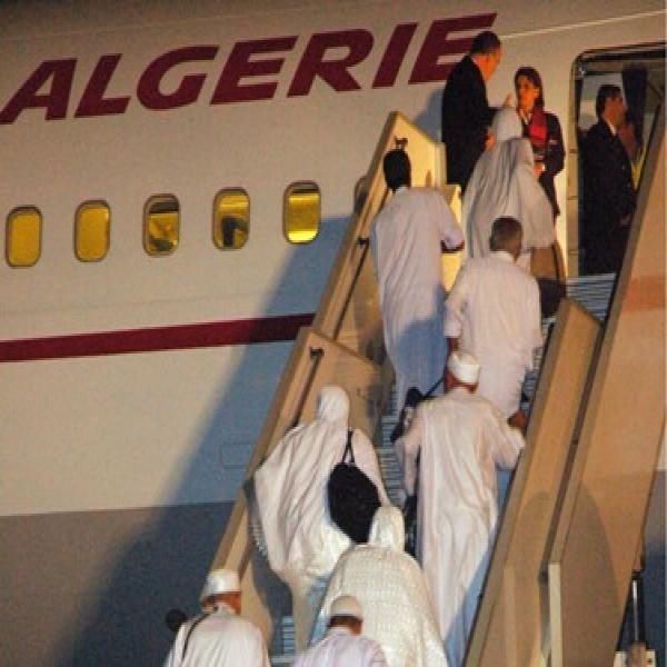 Alg rie hadj 2015 les agences d 39 air alg rie et de la bna for Ministere exterieur algerie